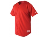 rawlings-rybbj350-youth-full-button-baseball-jersey-red-youth-medium