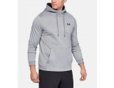 under-armour-fleece-hoodie-true-gray-s
